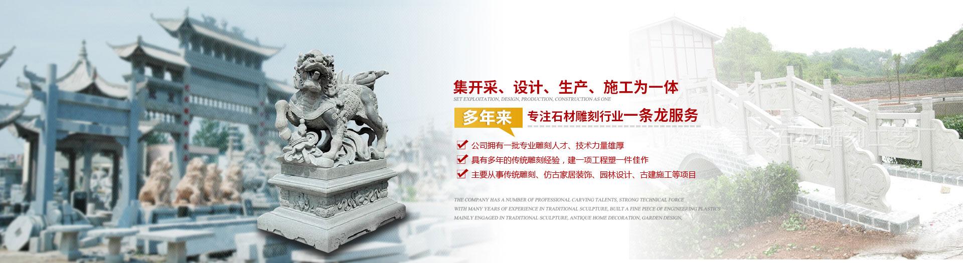 重庆石材雕刻、重庆青石、重庆石水缸