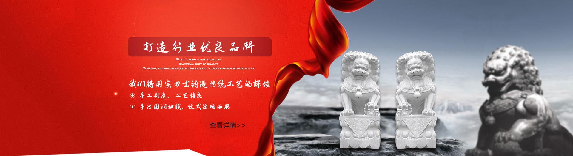 云南仿古石雕、重庆雕塑、贵州石栏杆