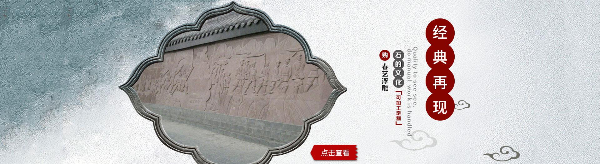 鸳鸯石锅、抗裂石锅、环保石锅
