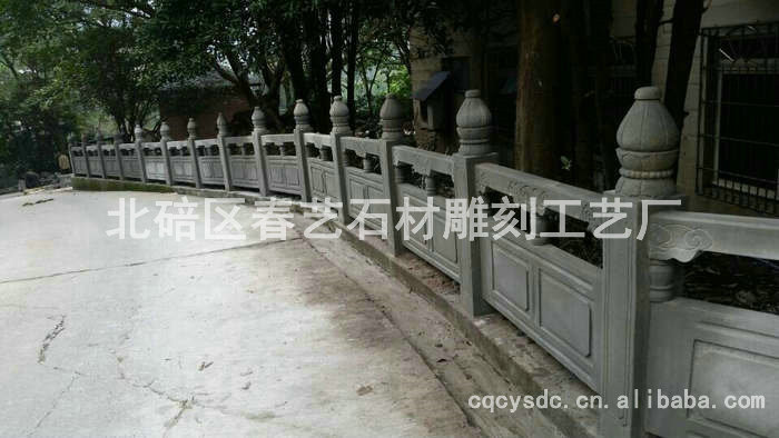 春艺石栏杆