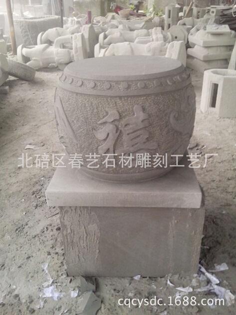 云南柱础石