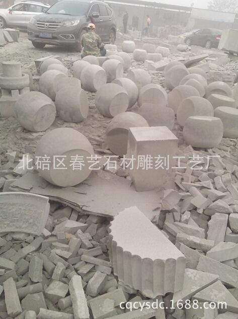 贵州柱础石