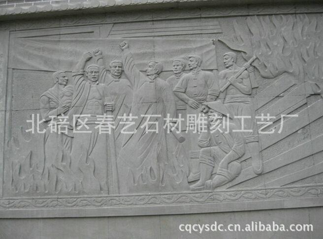 革命装饰浮雕墙