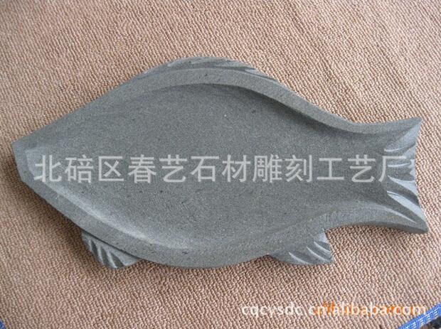 环保石锅(环保鱼盘)