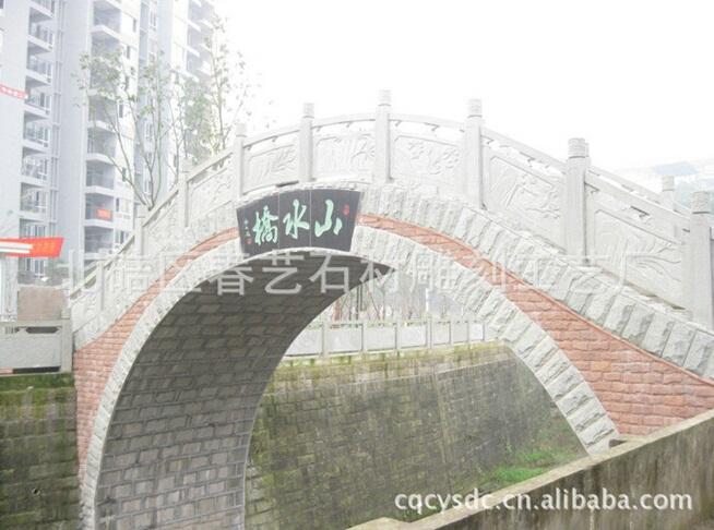 跨河组装式栏杆