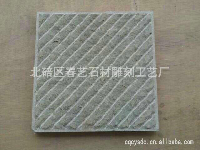 高质量石材