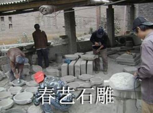 石锅加工现场