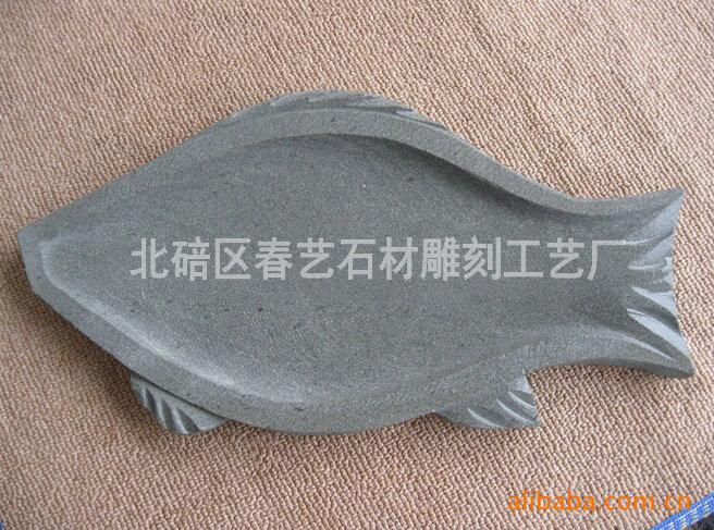石雕石刻鱼盘