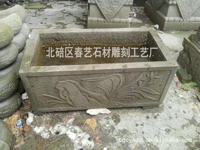耐用石水缸