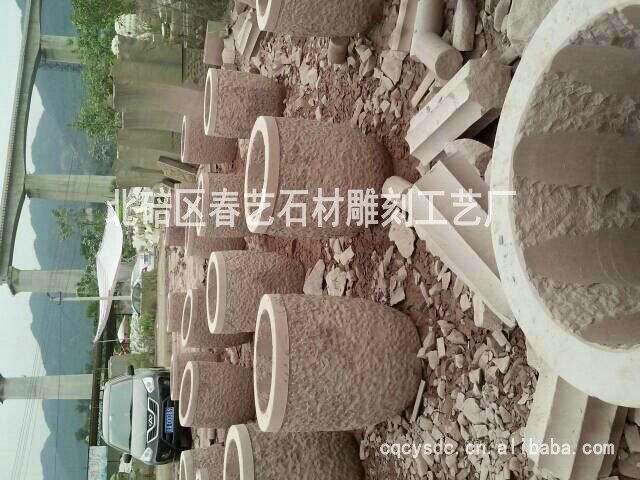 常用石水缸