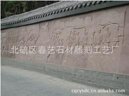 重庆浮雕承载了浅浮雕,高浮雕的艺术感