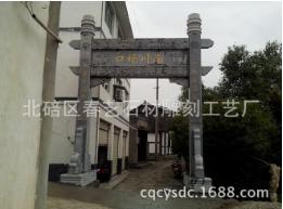 重庆石雕的文化底蕴了解一下